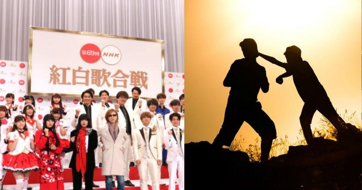 7 12.jpg - 紅白出演の人気バンドに「特大スキャンダル」発覚?そのエグすぎる秘密とは―…