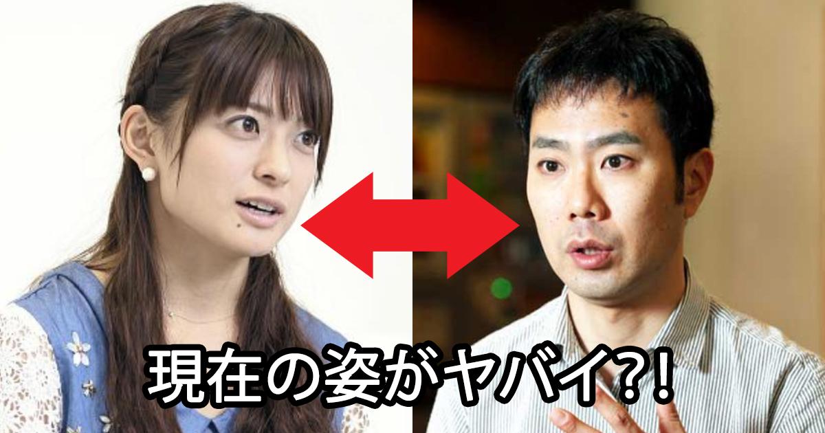 fujii.jpg - 藤井隆と乙葉の夫婦の現在がヤバイ?!子供は?!