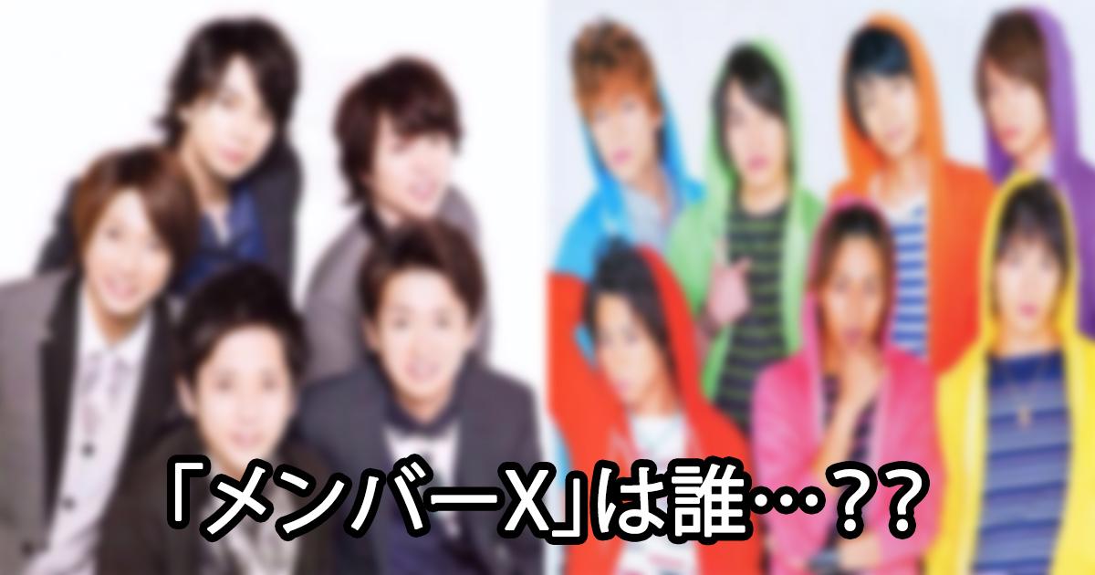 js.jpg - ジャニーズ超人気グループにまだ思わぬスキャンダルが続く…?!