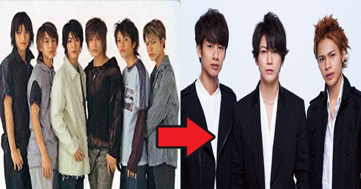 kattun.jpg - KAT-TUN初期メンバーの人気ランキング!脱退理由も…!?