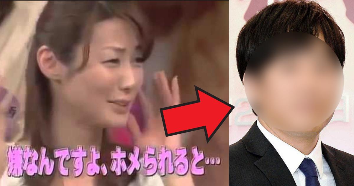 kawada.jpg - 川田亜子さん 自ら命を絶った理由や事件の真相とは?!