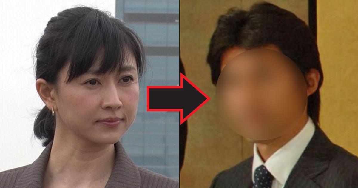 kikugawa.jpg - 菊川怜 夫が結婚前にもう4人の子供をうけていたことで衝撃…?!