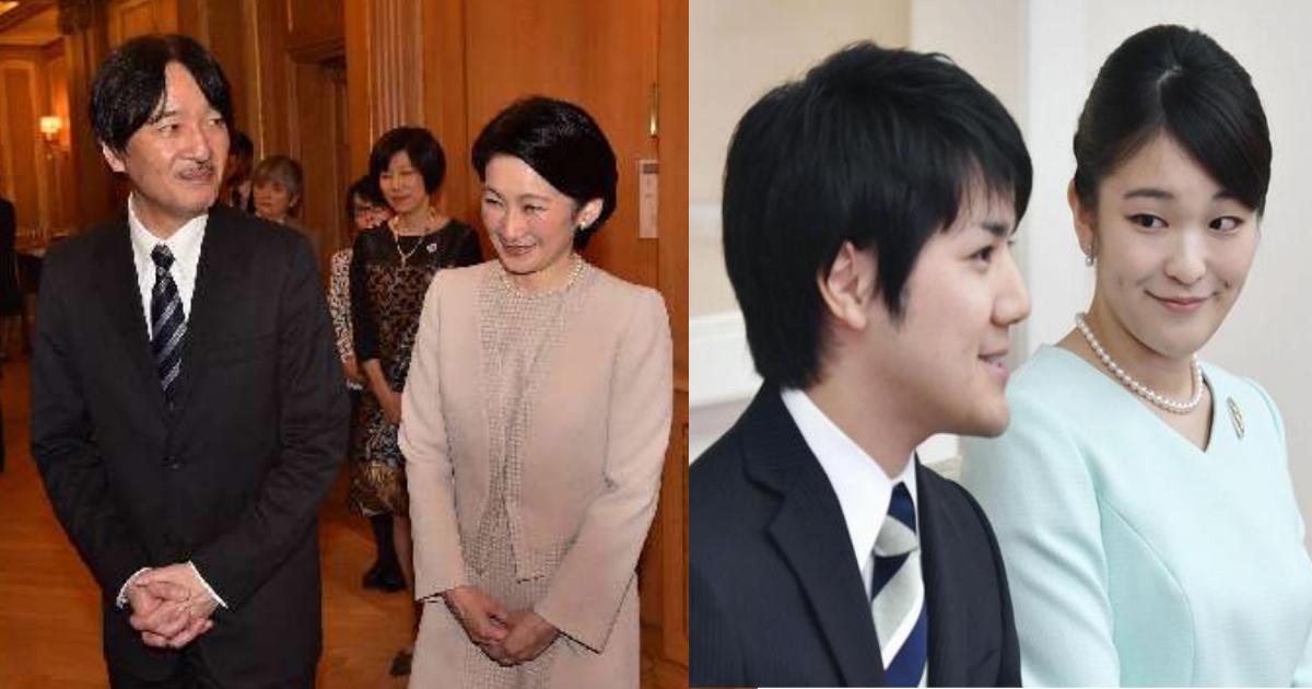 komuro 1.png - 小室圭さんと眞子さまの婚約の可否によっては金銭的な補償が必要になるかも?