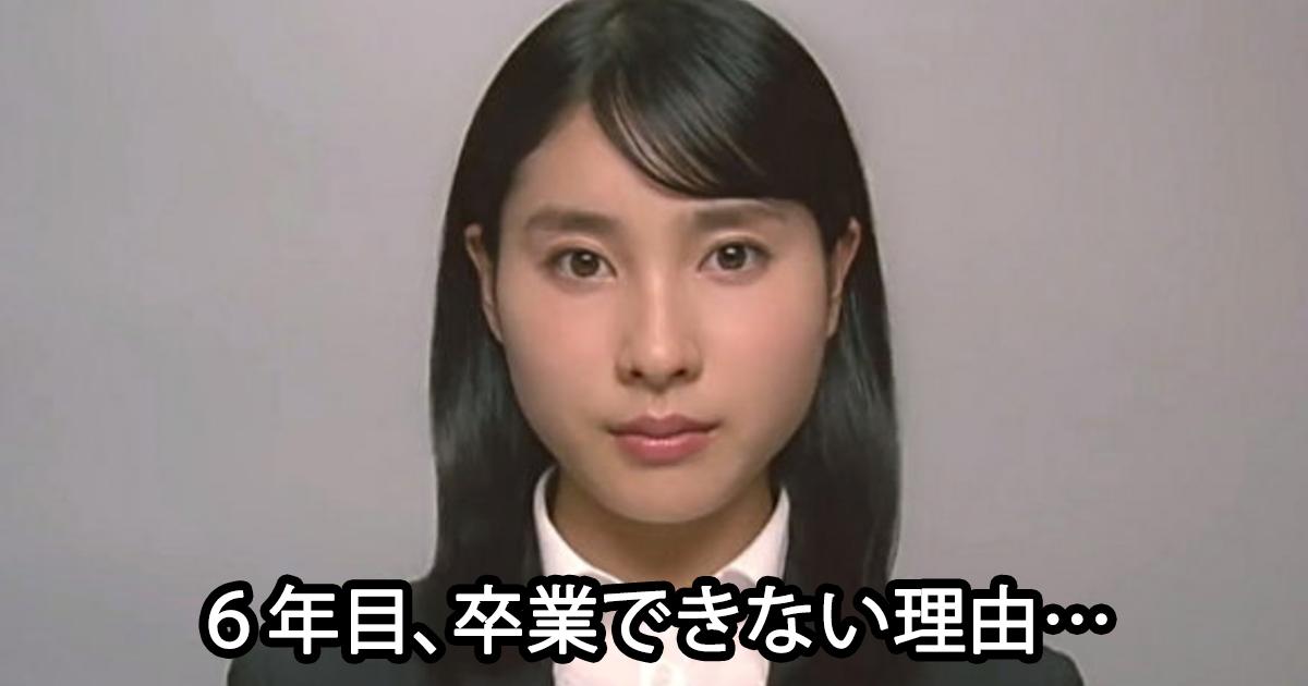 tsuchiya.jpg - 土屋太鳳 留年続きの現在6年生!いつまで留年するの?!