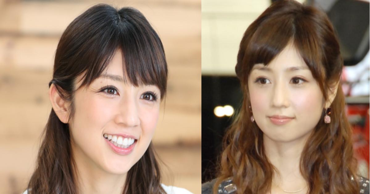 yuko.png - 再婚した小倉優子、元旦那に毎晩強要していた習慣で反省する