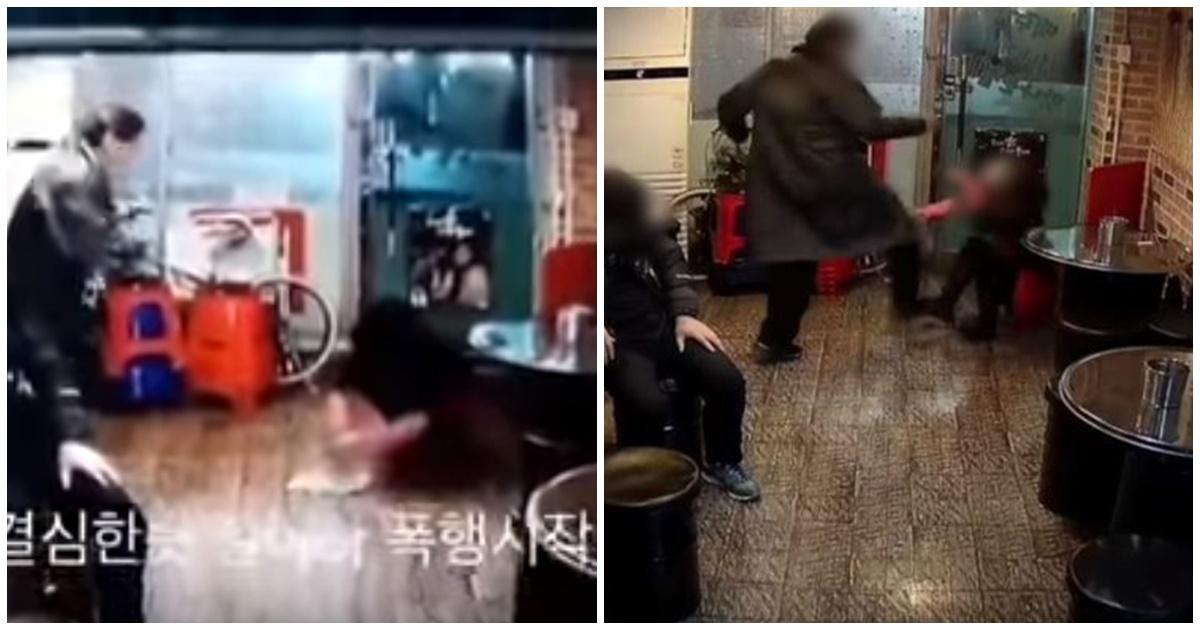 """05 13.jpg - 시흥동 식당에서 벌어진 무차별 폭행...""""손님이 얼굴 걷어차"""""""