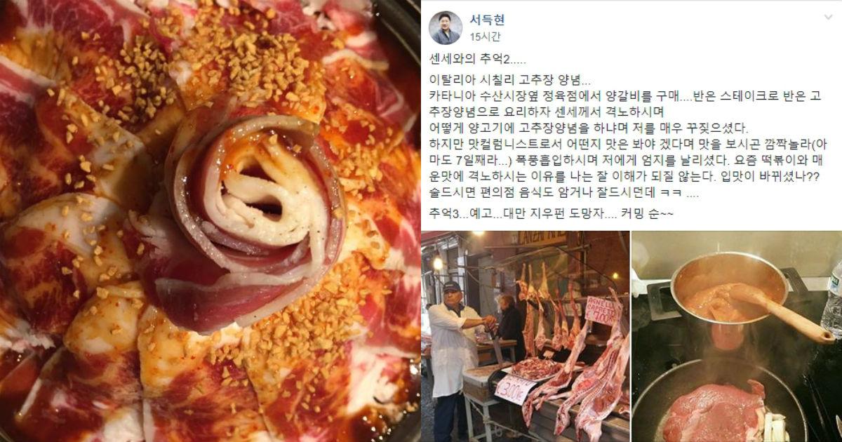 20181224115258 3.jpg - 황교익에게 SNS '차단' 당한 방송국 PD가 밝힌 '황당한' 차단 이유