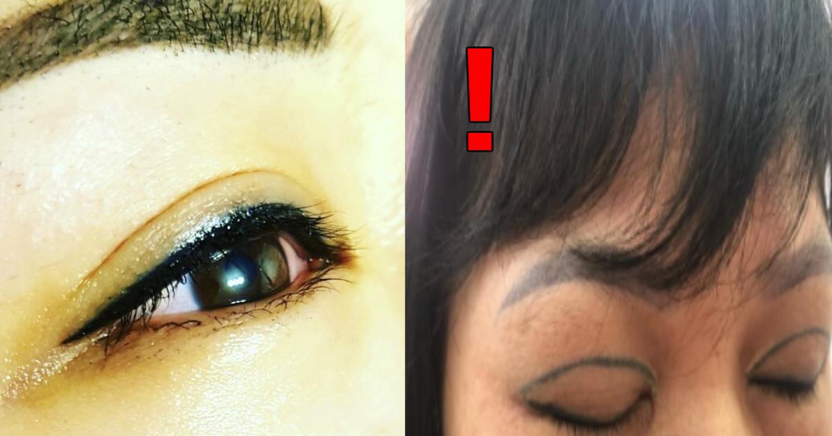 eye.png - アイラインタトゥーをしようとしたらまさかのまぶたに線を描かれた?
