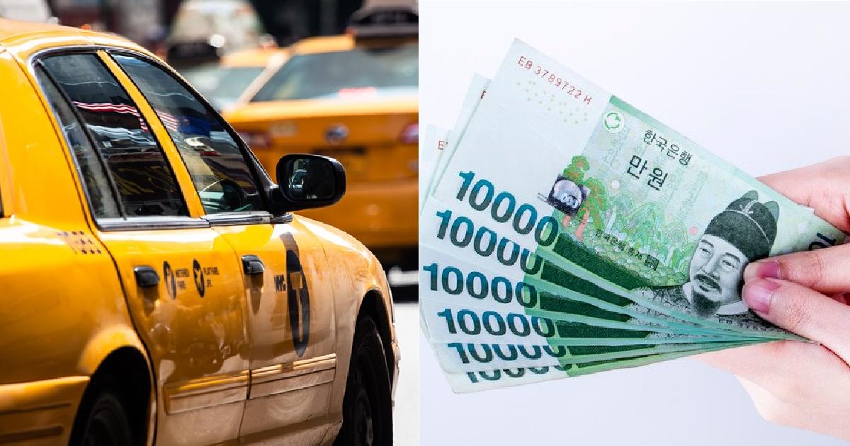"img 5c727a2c8d188.png - ""휴대전화 두고 내렸던 택시 기사가 사례금 15만원을 요구했습니다"""
