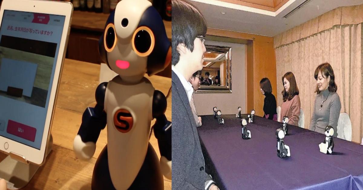 konkatu.png - 婚活パーティーにもAIが導入される?「ロボット婚活」が今最もアツい!