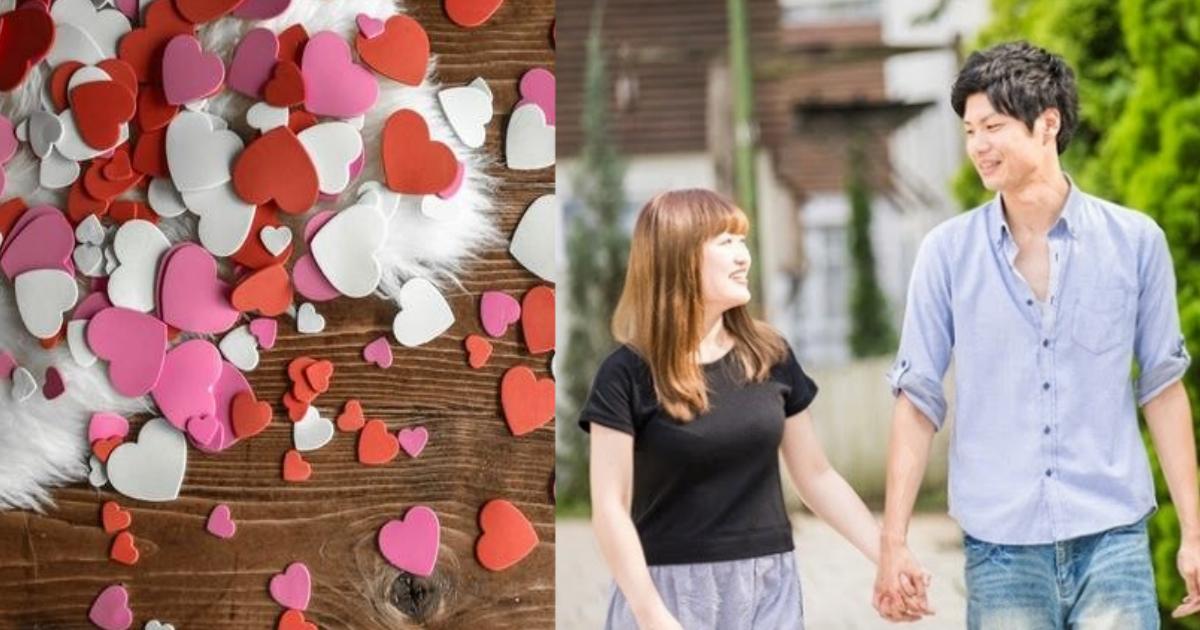 renai.png - 彼女に恋愛経験が少なくても彼氏は特に気にしない?むしろメリットばかり?