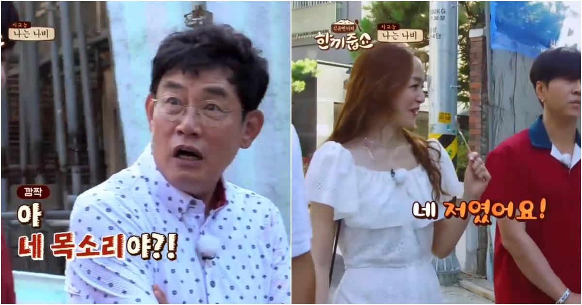 "s 84.jpg - 프로그램 끝날 때마다 들리던 ""JTBC"" 목소리 주인공의 정체 (영상)"