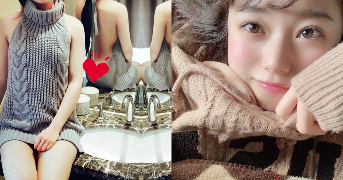 """sweaters.jpg - 2月10日は「ニットの日」!美少女を始め、女優たちの""""セクシー・萌えニット""""コーデが大話題に!"""