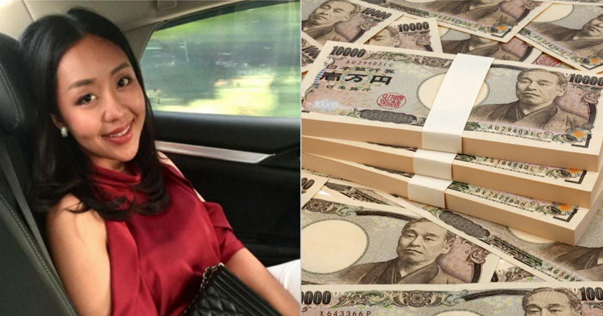 marryher ttl.jpg - 男性と交際経験のない26歳の娘と結婚してくれる人に「3500万円」差し上げます…?!