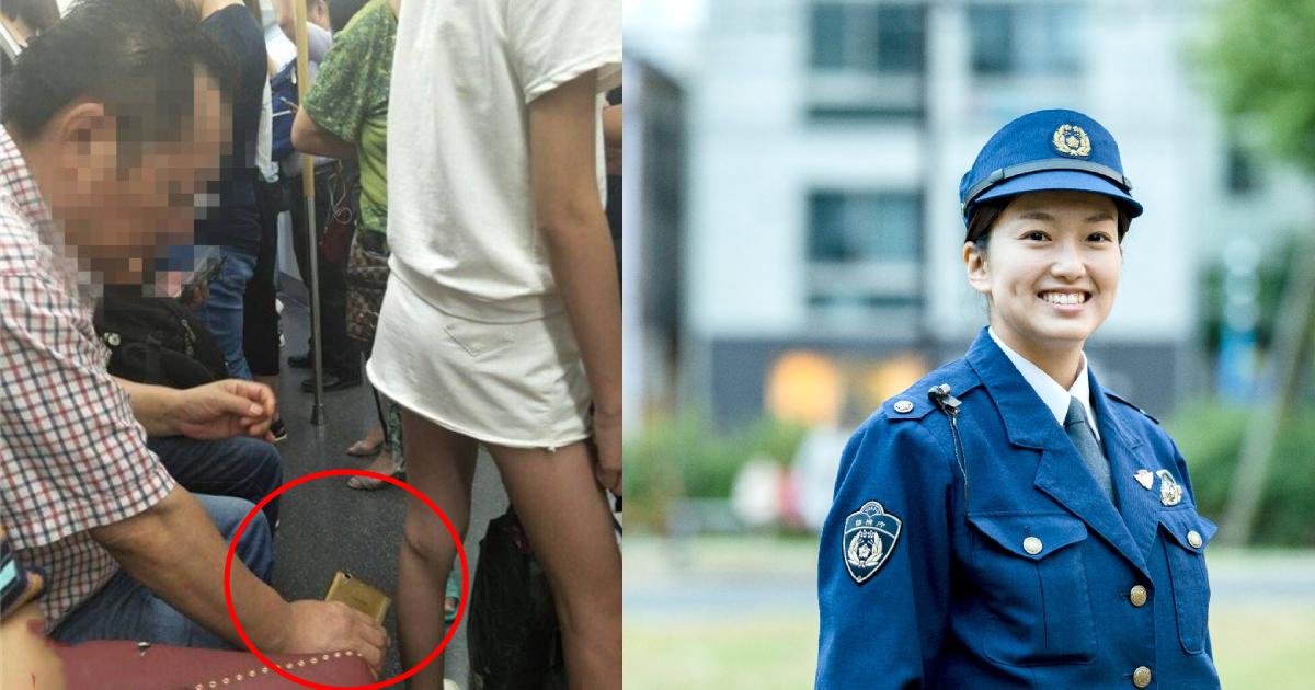 e696b0e5a29ee5b088e6a188 31.png - 休日に地下鉄で盗撮する「ヘ◯タイ男」を目撃した女性警察官の行動は・・・