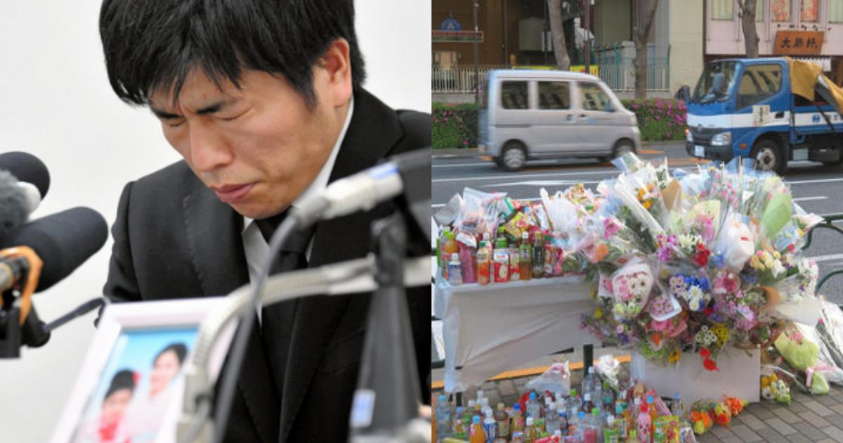 ikebukuro.png - 池袋の交通事故で妻と娘を失った男性が涙の会見「生きている意味があるのかと…」