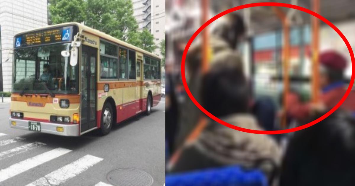 kanagawa.png - バスの車内で老人が子どもが座っていた席を奪い親と口論?老人はよっぱらっていた?