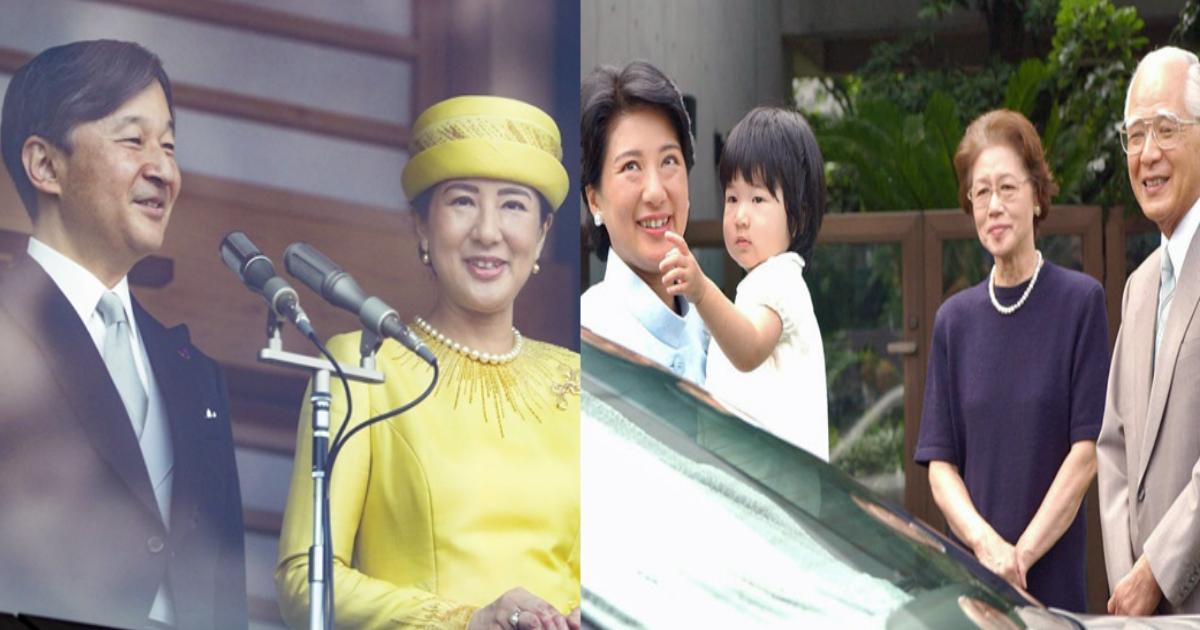 masako.png - 雅子さまが小和田家と久々の対面?ご家族のおかげで雅子さまも順調に回復?