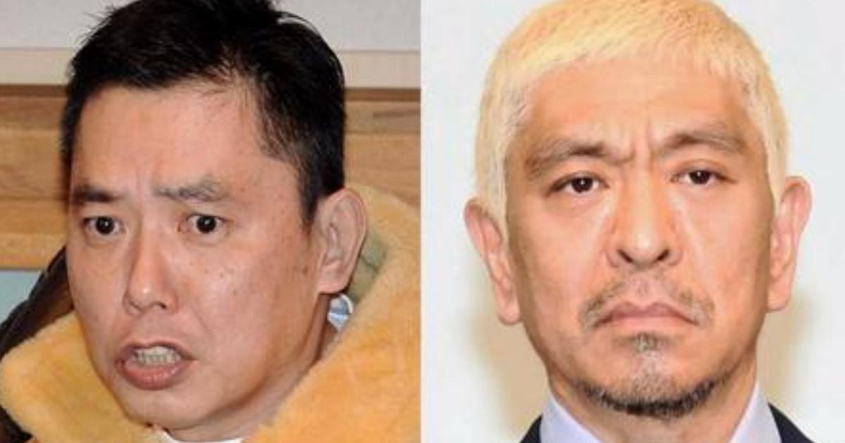 hikari.png - 太田光の川崎殺傷事件の容疑者に対する持論に共感の声「松本人志とは全然違う」