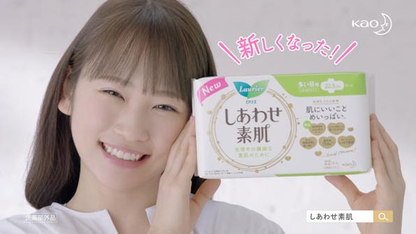 ナプキンがいらない生理用パンツ!? 話題 ...
