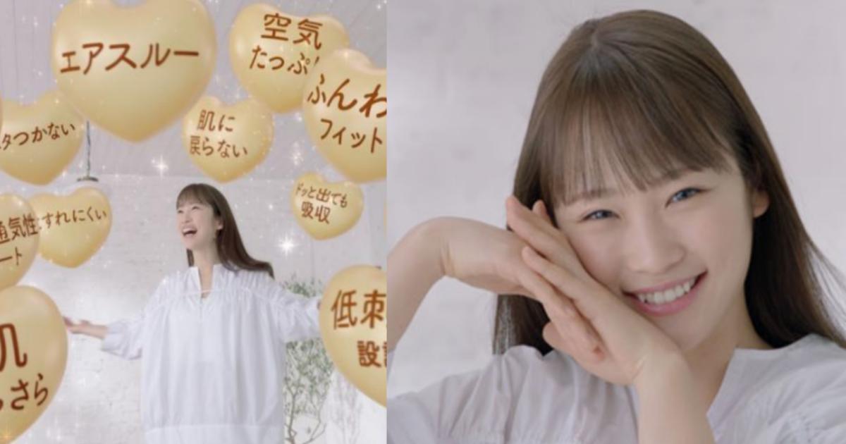 kawae.png - 妊娠中の川栄李奈がナプキンのCMに起用され「必要ないだろ」と批判殺到?