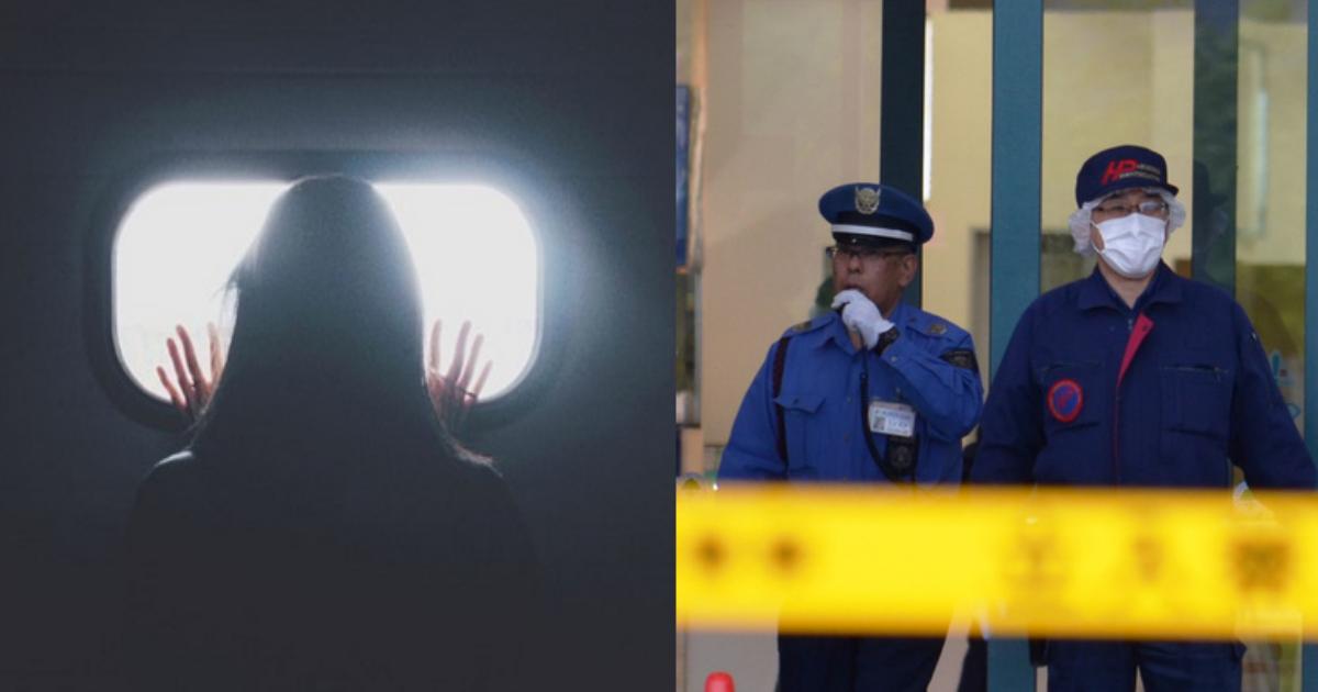 reitoushitu.png - 冷凍室に閉じ込められた1人の女性。5時間後に奇跡的に救出された理由とは?