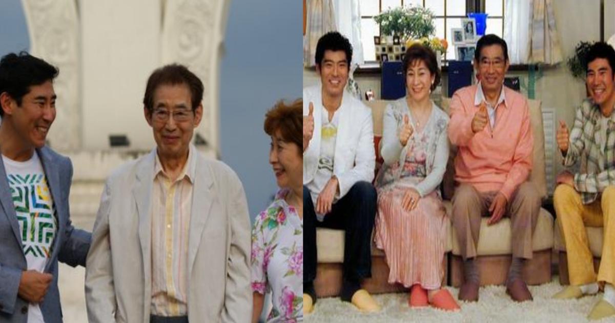 tadao.png - 高島忠夫が88歳で死去、ご冥福をお祈りいたします
