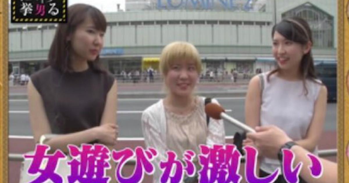 a 17.jpg - 【話題】街中の女子たちがぶっちゃける!『この服装してる男はヤバイらしい』