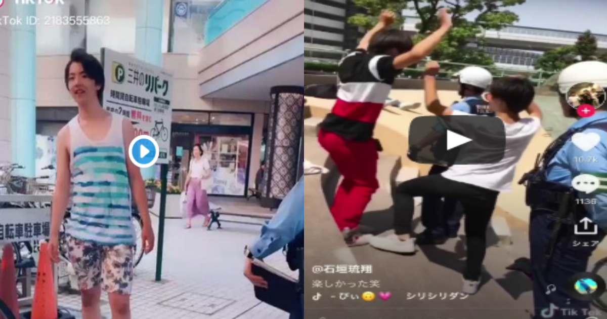 keisatu.jpg - 【炎上】警察挑発動画が多数見つかりネット上で波紋…犯人特定も!逮捕はされないの?