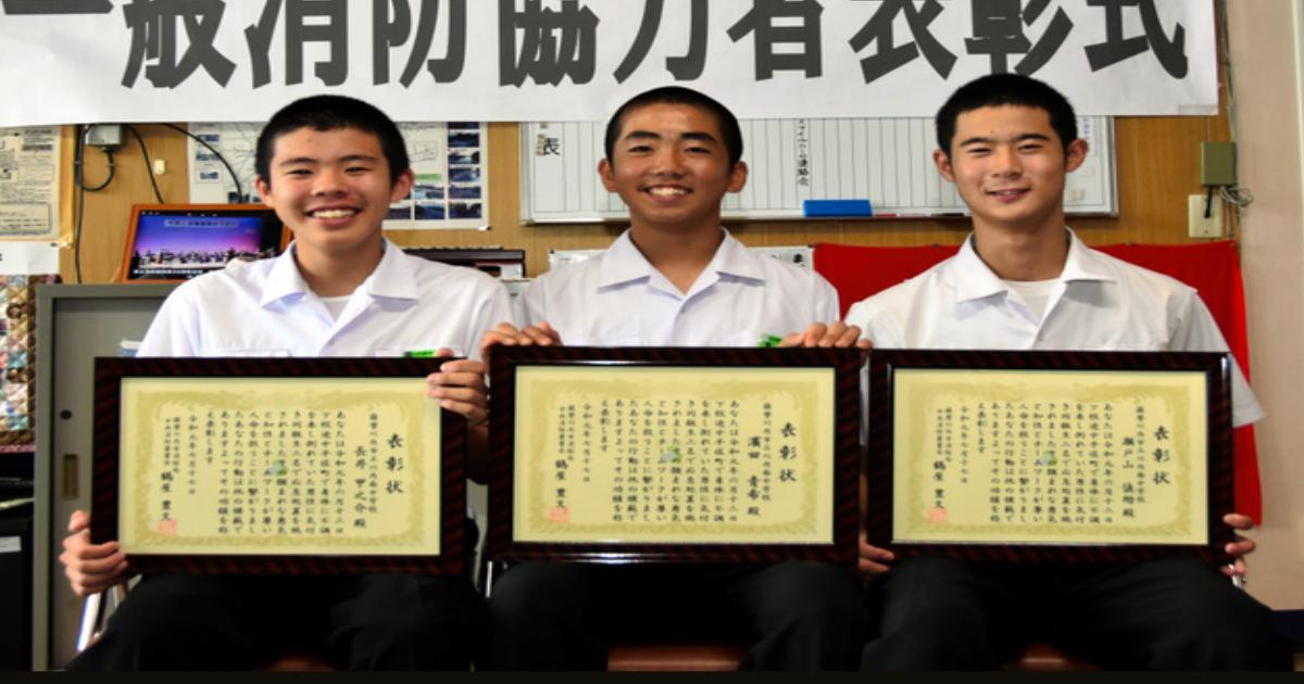 kourei.jpg - 中学生らが下校中に熱中症の77歳男性救助!「当たり前のことをしただけ」