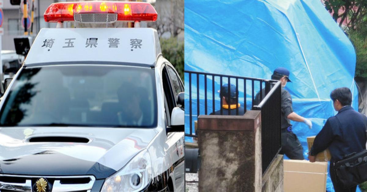 saitama.jpg - 埼玉、中2男子が同級生に刺され死亡「教科書のことでけんかに」