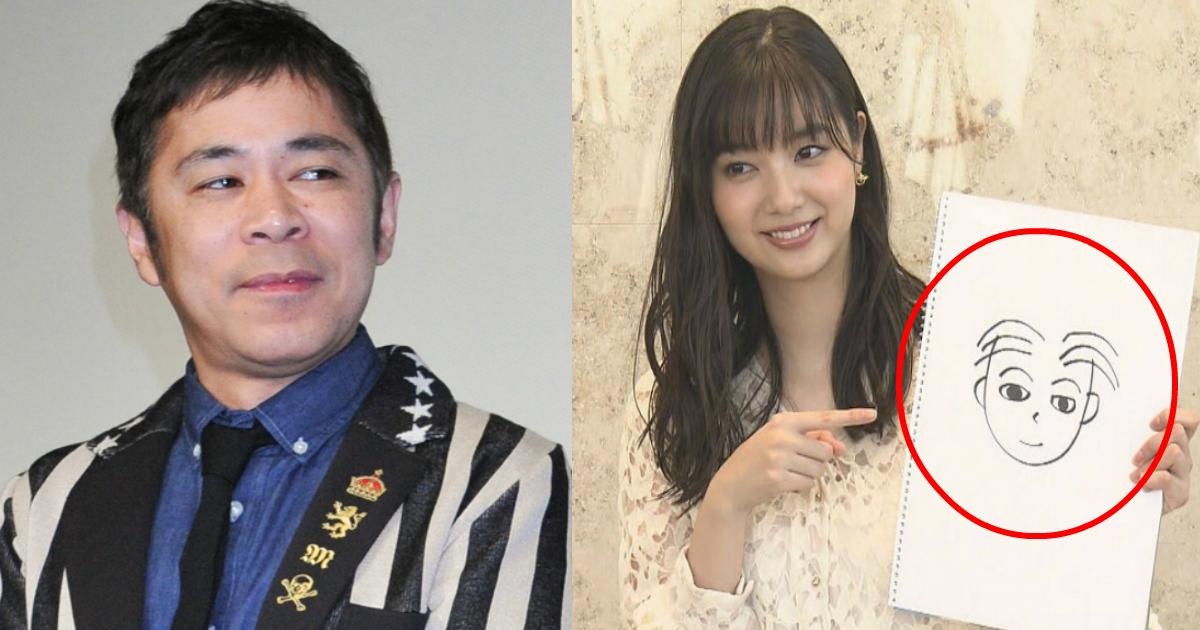 1 227.jpg - 岡村隆史、新川優愛の結婚相手の情報をリアル暴露!「シュッとしてて、、、」