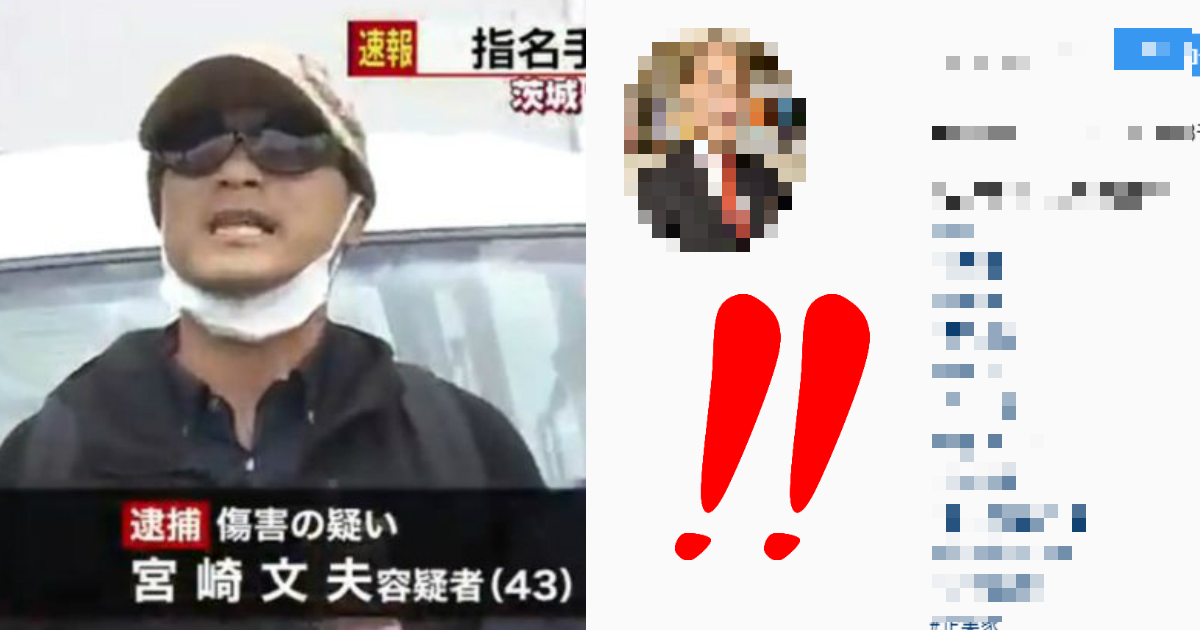 2 219.jpg - あおり運転宮崎容疑者のインスタ判明で大炎上!「もう二度と車に乗るな」コメント殺到