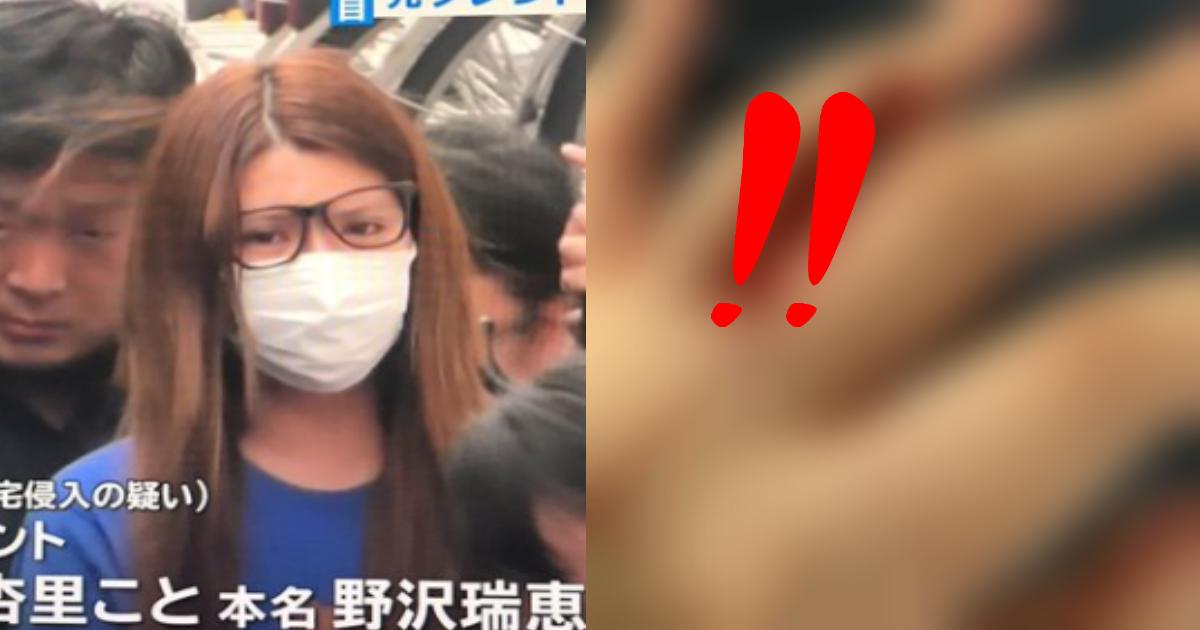 a 30.jpg - 坂口杏里、謎インスタ翌日の逮捕劇にネット上「あの投稿のことか」と話題!!