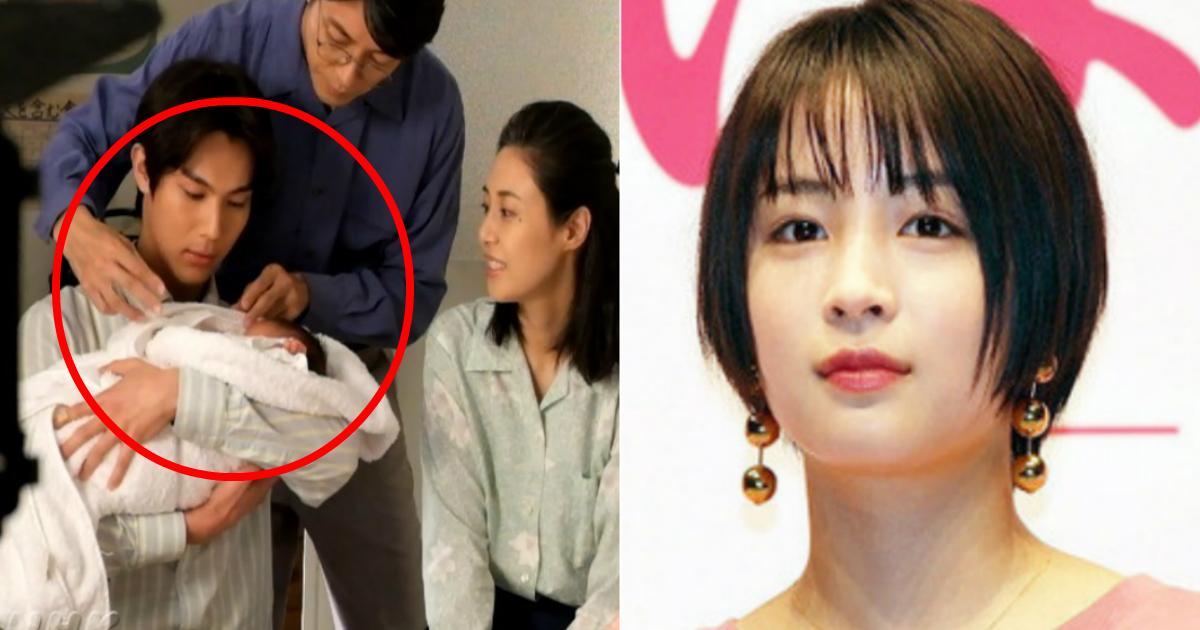 aa 19.jpg - 広瀬すずが新生児を抱く中川大志を笑う動画が物議!「人としての品性を疑う」と痛烈批判