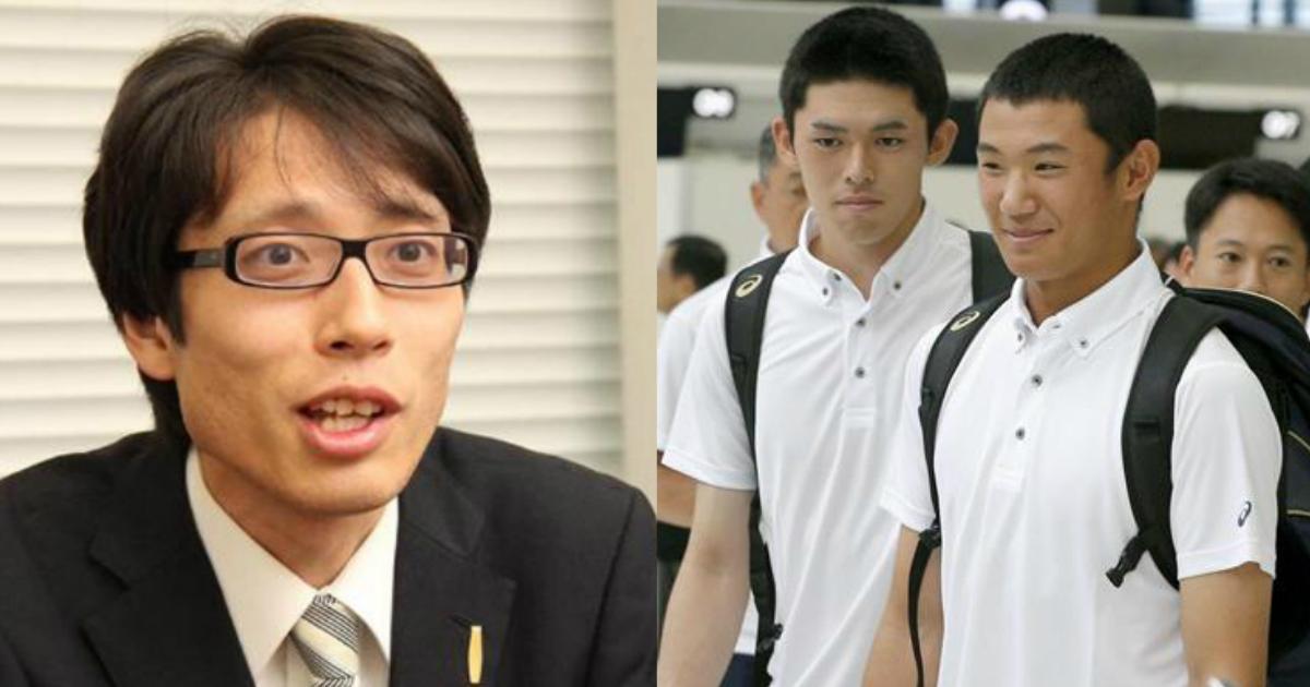 aa 21.jpg - 竹田恒泰氏、U18日本代表の日の丸自粛に怒り「アホじゃないか?日の丸を隠さず堂々と行けばよい」