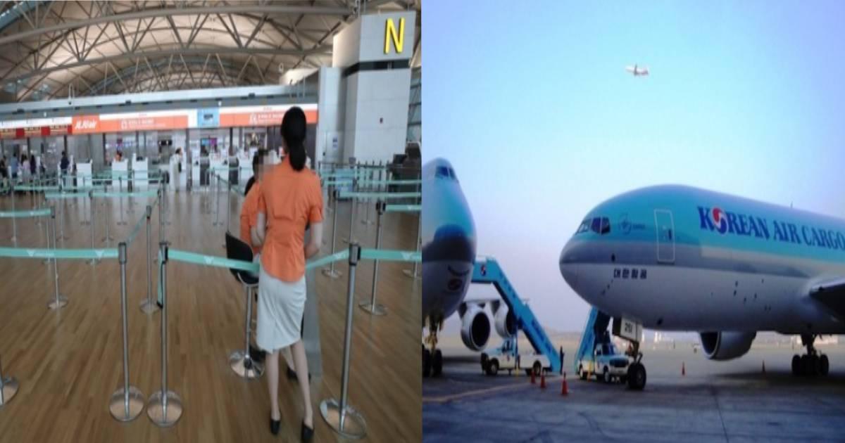e696b0e8a68fe38397e383ade382b8e382a7e382afe38388 1 17.jpg - 韓国航空会社がドル箱の日本路線運休で中国目指すも挫折!!「メンタル崩壊」…