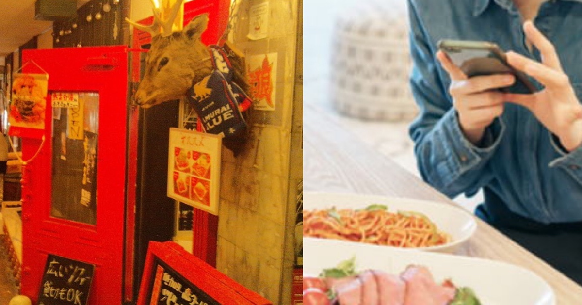 "img 4900.jpg - 正に""インスタ蠅""撮影後8割食べ残し非常識客!ジビエ料理店『出禁』決意!"