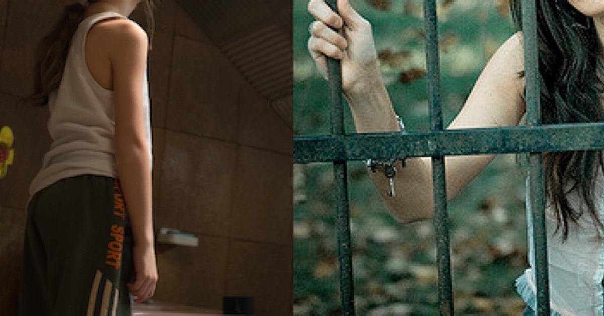 img 5046.jpg - 9歳で行方不明の少女10年後発見される…監禁場所はまさかの○○だった!!
