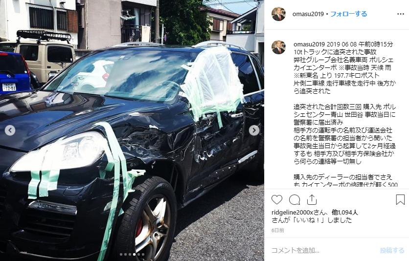 運転 宮崎 インスタ あおり