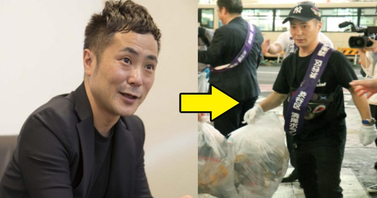 irie.png - カラテカ入江の企画会社が廃業!芸能活動については「戻る気はない」