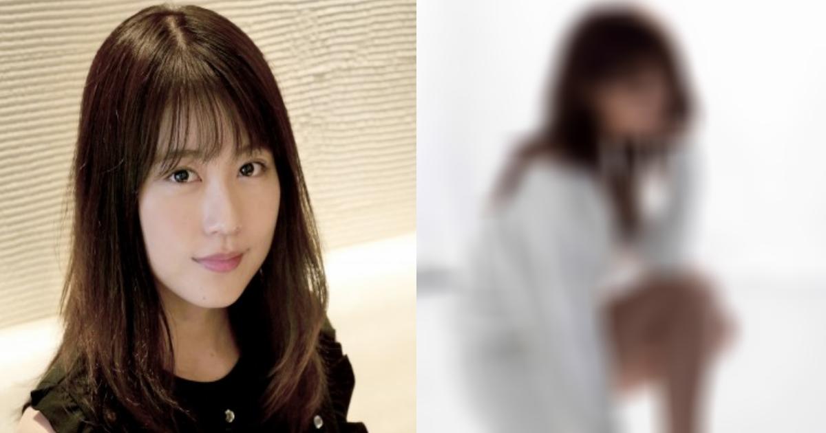 kasumi.png - 有村架純がミニスカギリギリショット公開♡男性ファン「おぉぉぉ…」