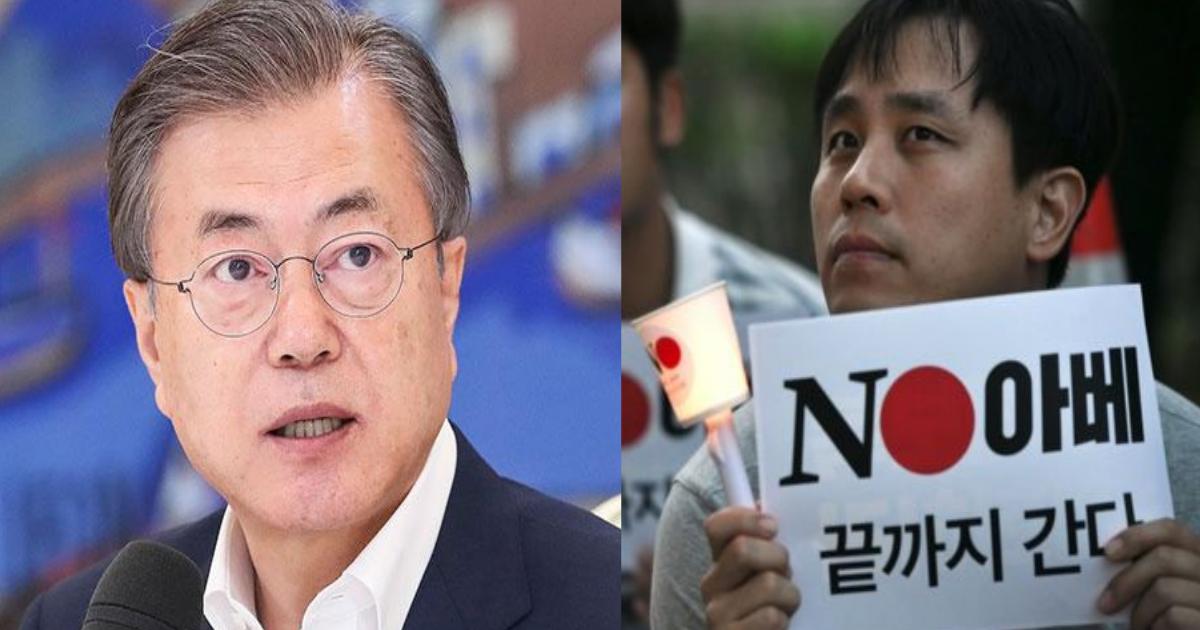 mun.png - 韓国が日本をホワイト国から除外!輸出規制の報復も「別に困らないのでご勝手にどうぞ」