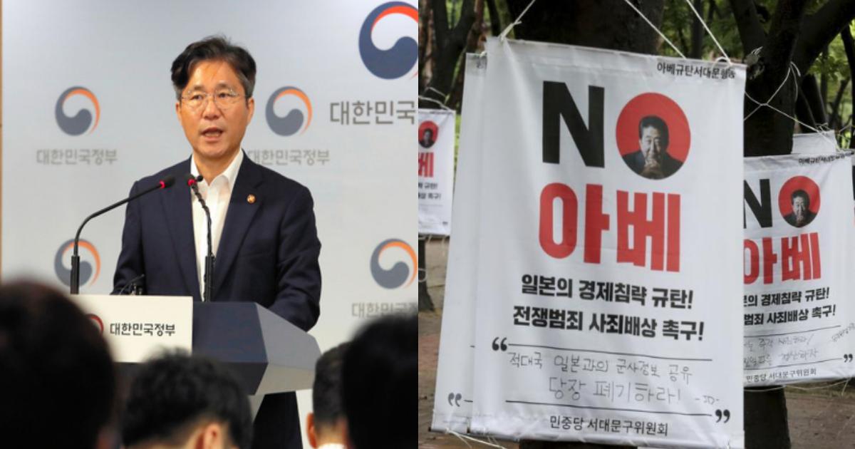 nikkankankei.png - 韓国が日本優遇国除外の制度改正案を正式に発表するも「韓国がむしろ損するのでは」の声が多い?