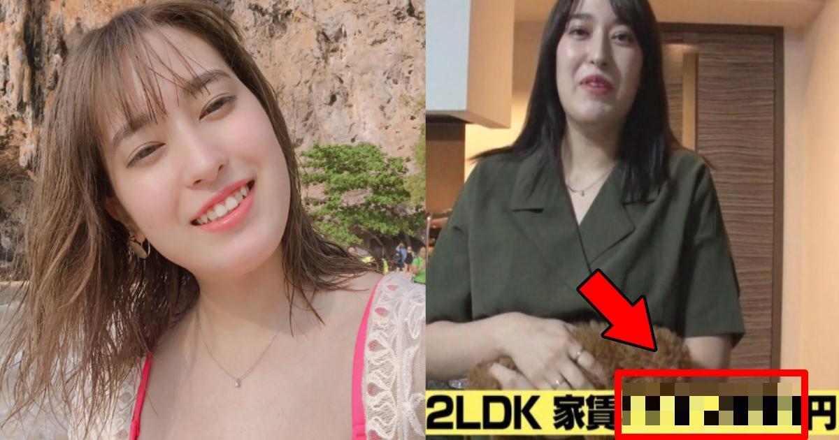 rina.png - 元AKB48メンバーは現役よりも稼げている?AKBグループのリアルなお金事情がスゴすぎる!