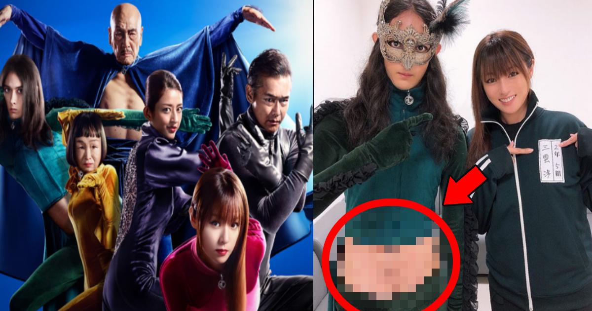 rui.png - 深田恭子とツーショットの栗原類に異変?「あの毛」がモジャモジャ出ててネット上大絶叫