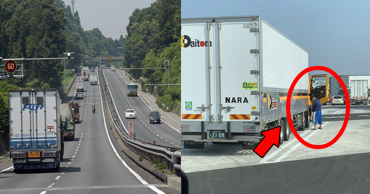 track.png - トラック運転手が白昼堂々サービスエリアで立ちション!?長距離トラッカーのマナーが悪すぎる?