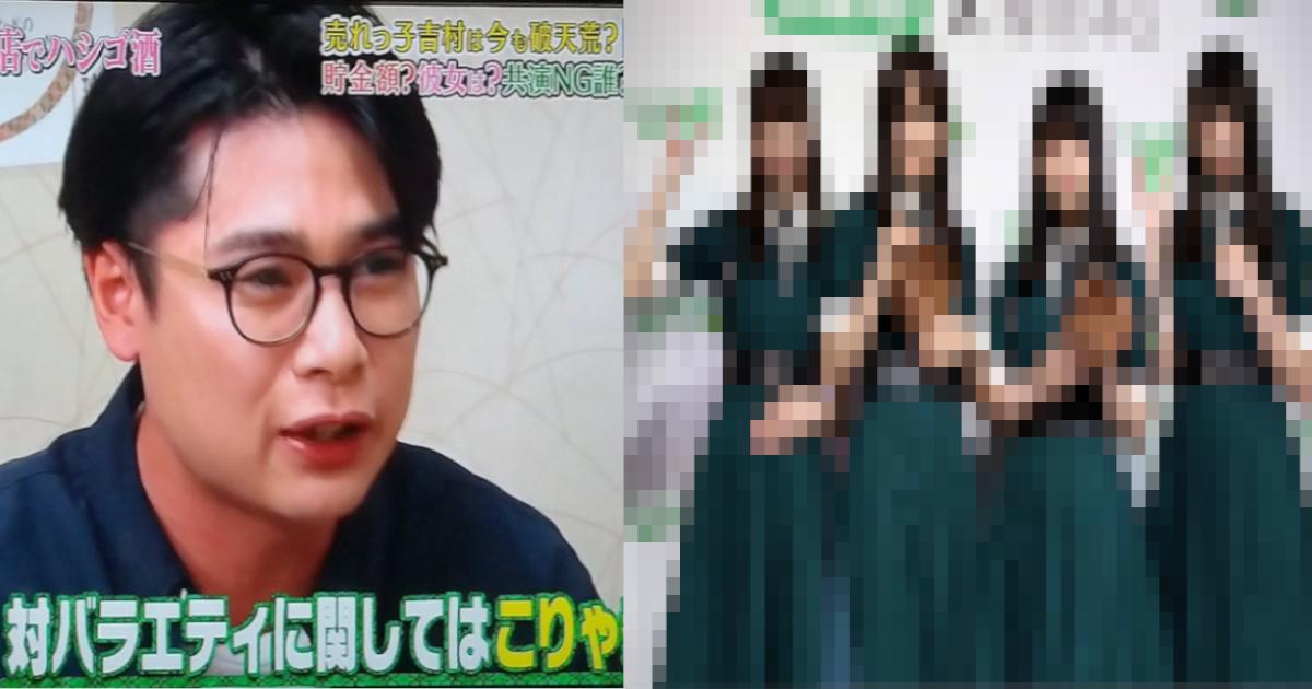 """yoshimura.png - ノブコブ吉村"""" 共演NG """"発言もファンからは予想外の反応…"""