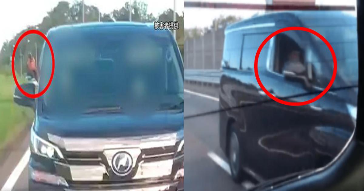 2 126.jpg - 【あおり運転】男は車を捨て逃走し行方不明!車内からエアガン1丁が見つかる