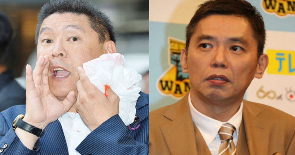 4 4.jpg - 爆笑問題・太田、N国代表立花氏に挑発発言!「民放のテレビをなめるな」